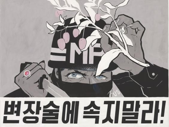 32-Poster2.jpg