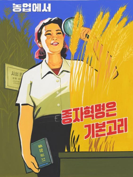 32-Poster3.jpg