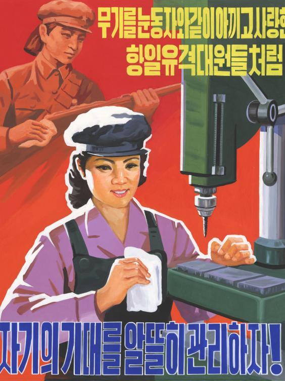 32-Poster4.jpg