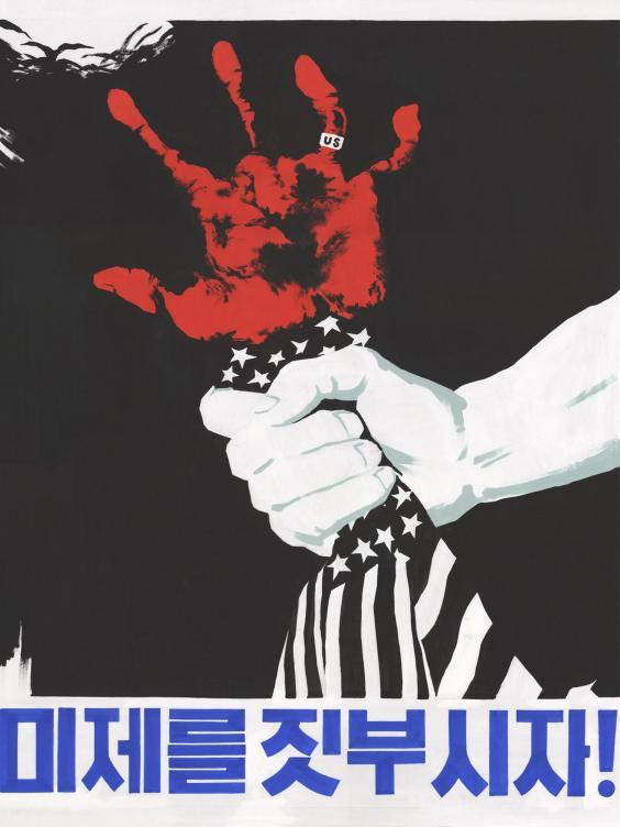 32-Poster6.jpg