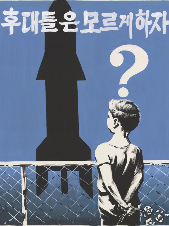 32-Poster7.jpg