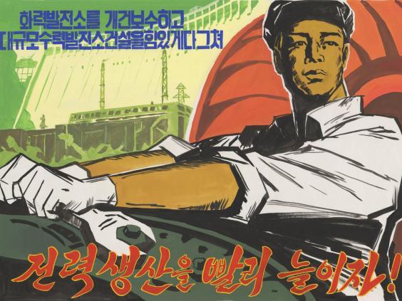 32-Poster8.jpg