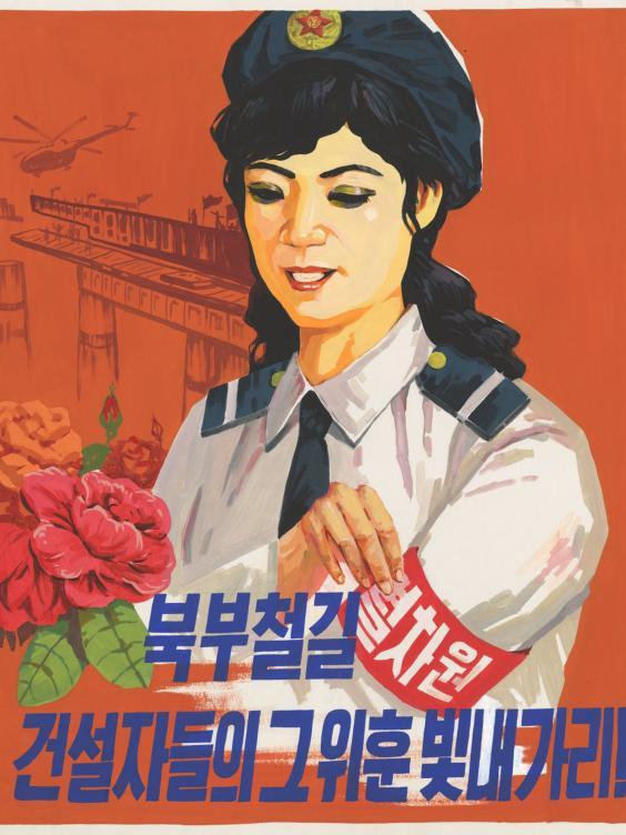 32-Poster9.jpg
