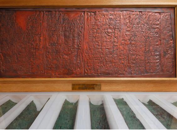 Copper-scroll-Alamy.jpg
