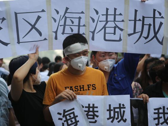 Tianjin-2-AFP.jpg