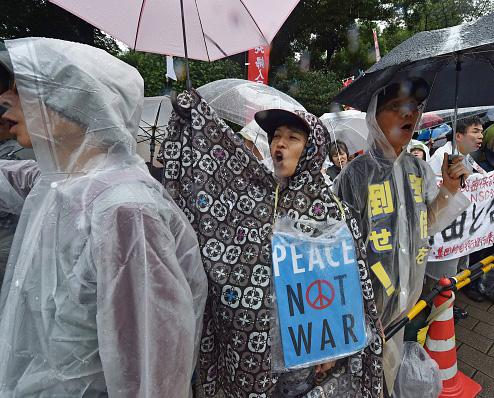 japanprotest.jpg
