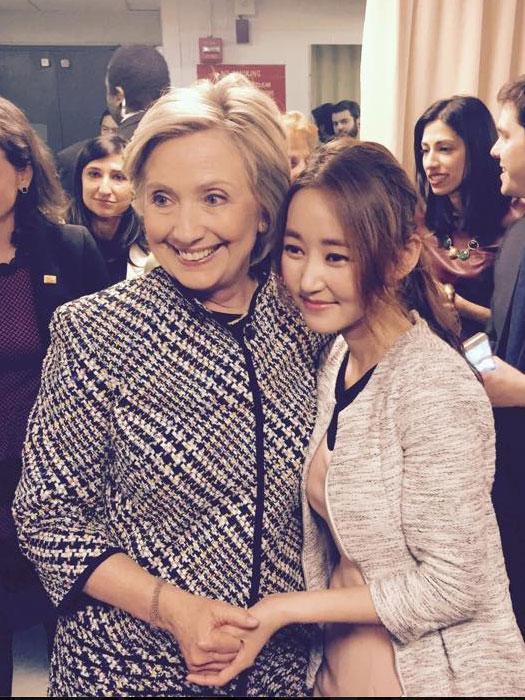 Yeonomi-Parks-Hillary-Clinton.jpg