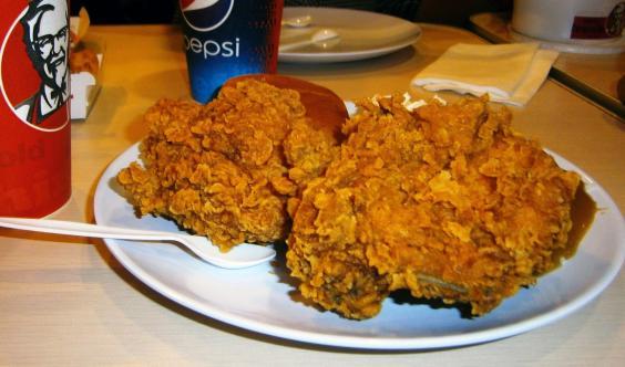 Japanese KFC.jpg