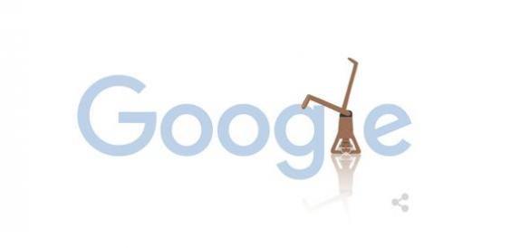 googledoodle-14-12-15.JPG
