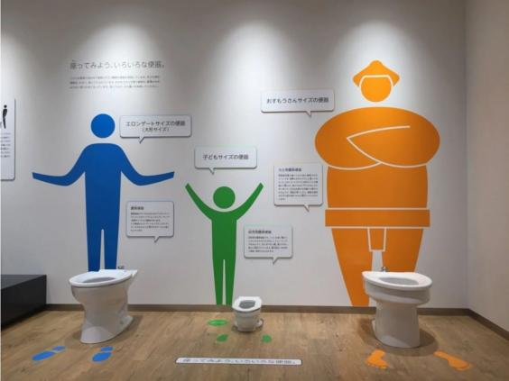How japan39s obsession with toilets produced some of the for Public bathrooms in japan