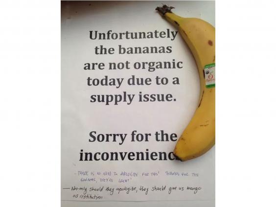 Facebook-banana.jpg