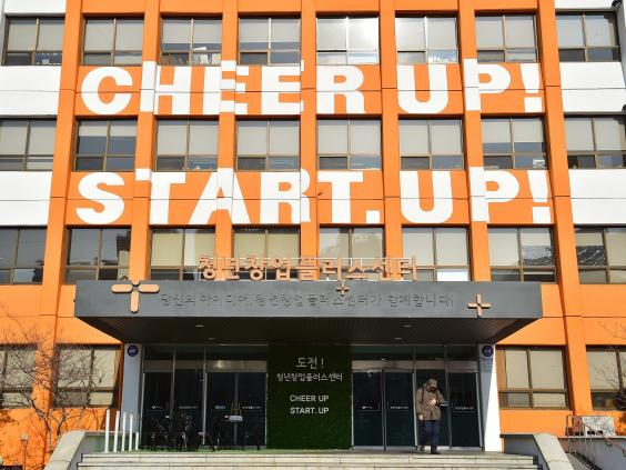 start-up-getty.jpg