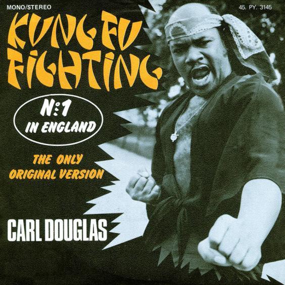 rsd-kung-fu-fighting.jpg