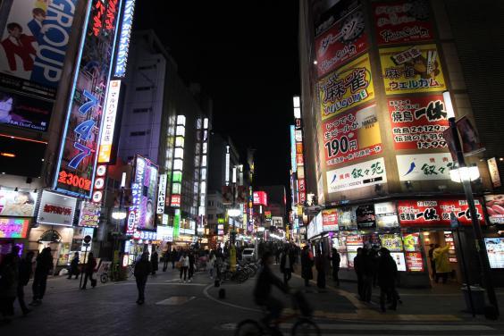 shinjuku-tokyo-japan.jpg