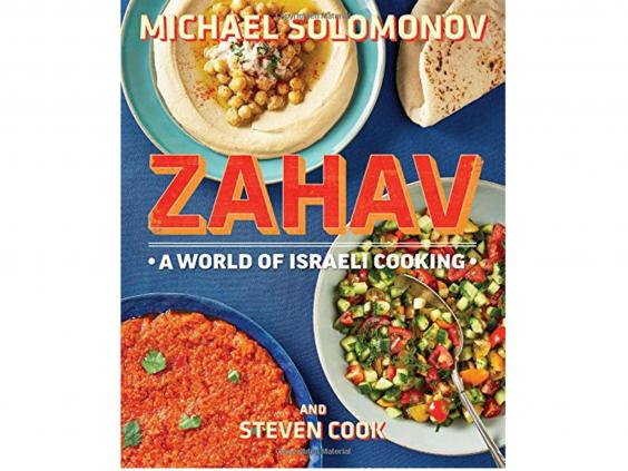 10 best restaurant cookbooks the independent zahav is a popular israeli restaurant in philadelphia specialising in traditional recipes with a nudge towards the middle east north africa and parts of forumfinder Image collections