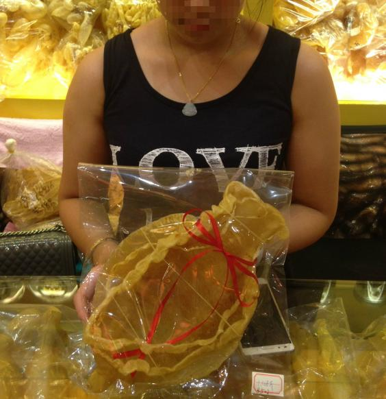 totoaba-fish-maw-shown-to-eia-investigators-in-yongsheng-marine-products-in-2016-c-eia.jpg