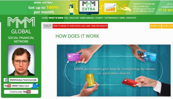 mmm-website-grab.jpg