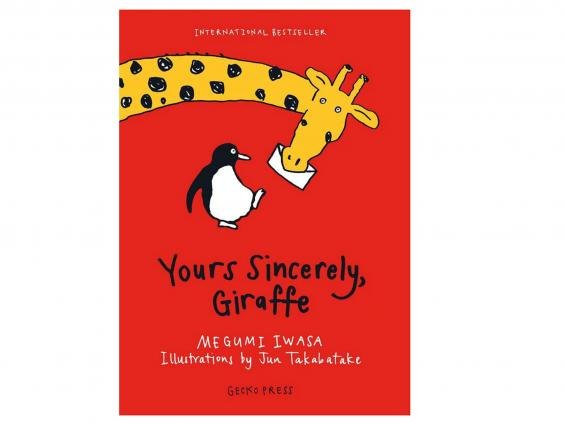 Yours sincerely giraffe by megumi iwasa illustrated by jun