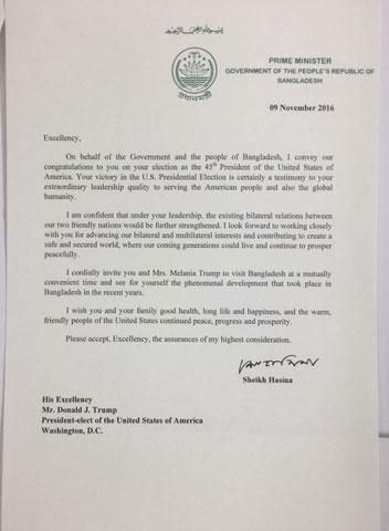 bangladesh-pm-letter-to-trump.jpg