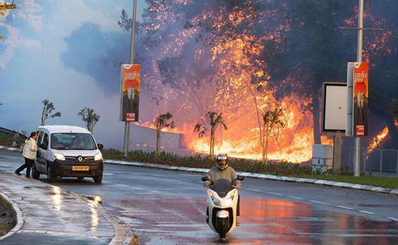 israel-fire-2-afp.jpg
