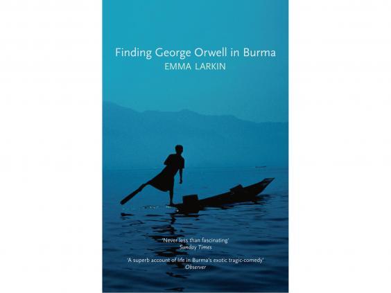 finding-george-orwell-in-bu.jpg