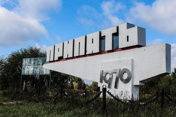 chernobyl-darmon-richter-16.jpg