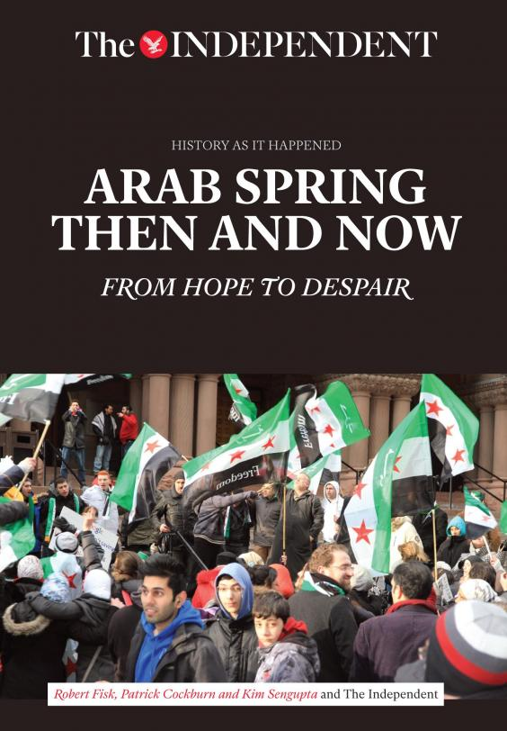 the impact of the arab spring on human rights in the middle east The role of social networking in the arab spring unrest spread quickly through arab countries in north africa and the middle east and the impact of the political changes is human rights organizations will claim that the freedom and independence of the internet is.
