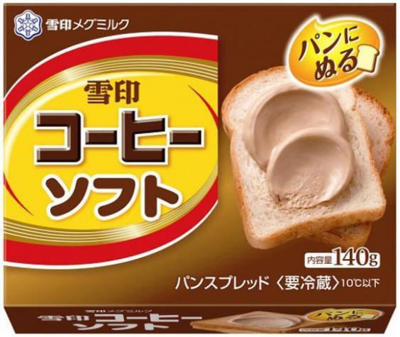 coffee-butter.jpg
