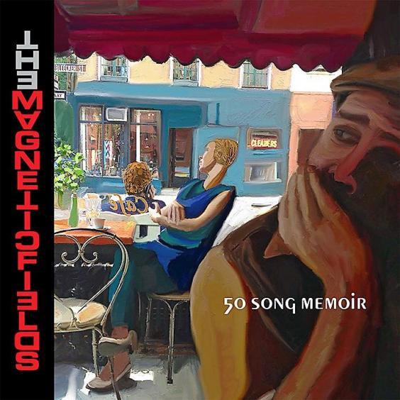 50-song-memoir.jpg