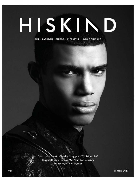 hiskind7.jpg