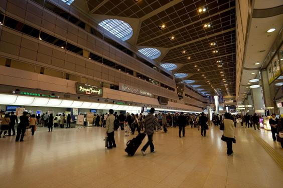 1280px-haneda-airport-terminal1-south-wing.jpg