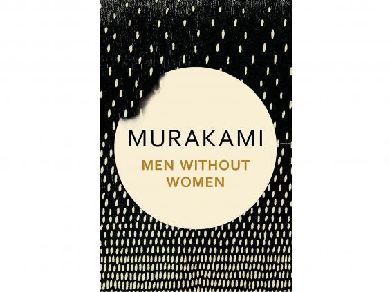 men-without-women-haruki-mu.jpg