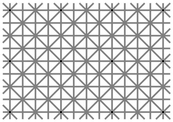 Optical Illusion is Making People Question Their Reality