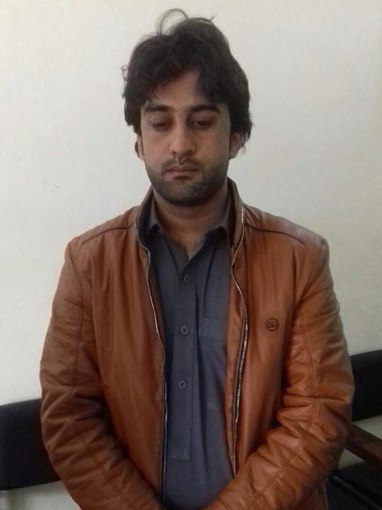 Sadiq Ullah