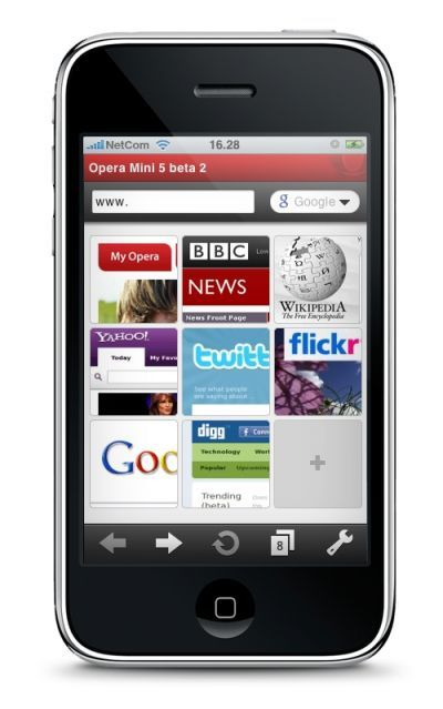 Most popular mobile browser wants to bring faster web