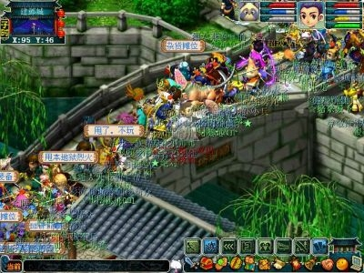 Chinese online gamers turn on to 'Fantasy Westward Journey