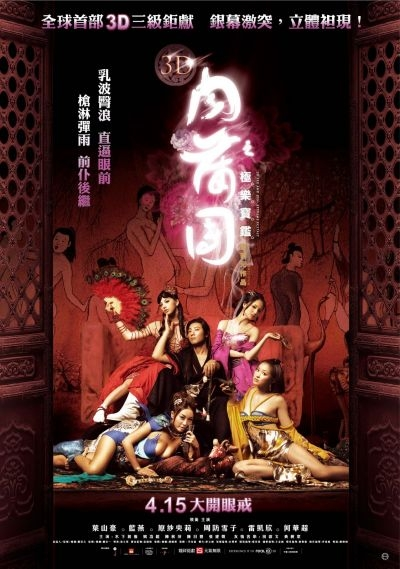 Sex and Zen' continues to seduce Hong Kong cinema-goers   The