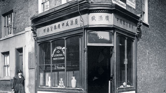 Eastern eating: A Chinese shop in east London in the 1920s