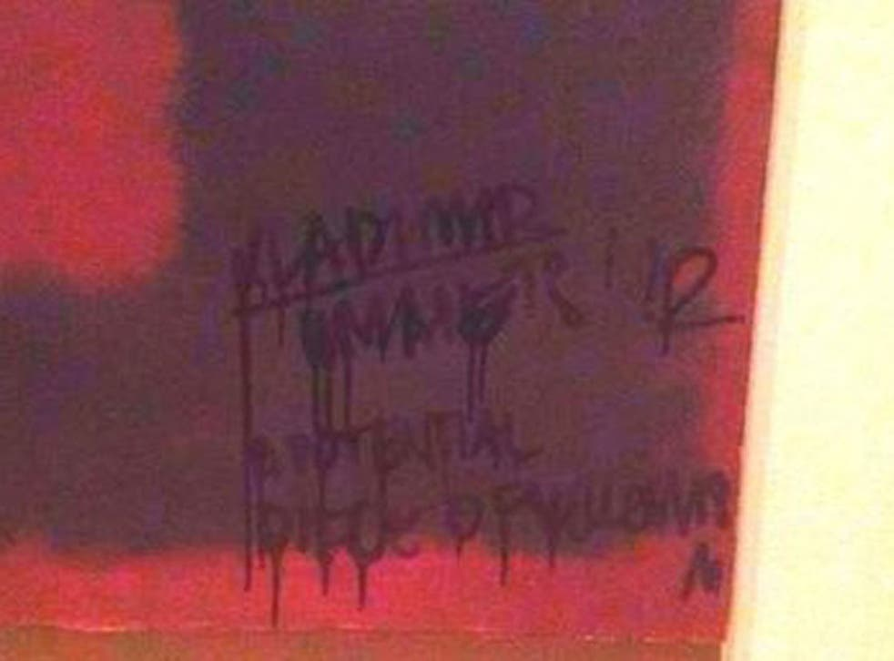 """<b>Neither art nor anti-art</b>Police are investigating after a painting by the great 20th century abstract artist Mark Rothko was defaced at the Tate Modern in London on Sunday. The writing on the bottom-right corner of the piece appears to read: """"Vladim"""