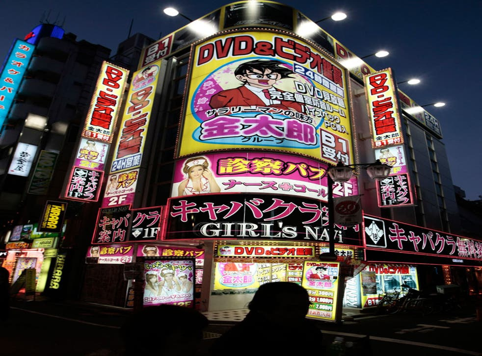 A sex shop in the Kabukicho red light area of Tokyo