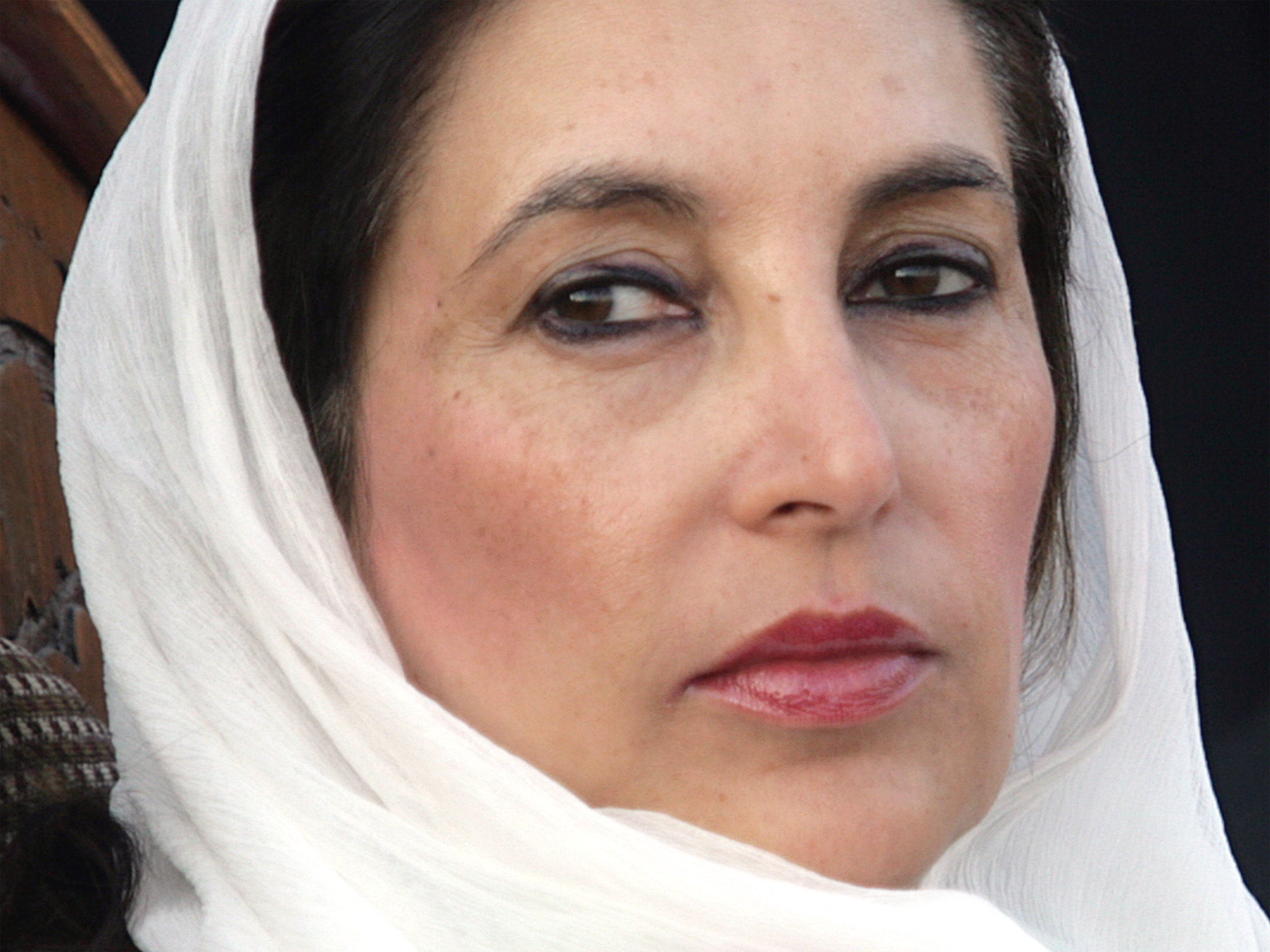 Benazir bhutto biography book