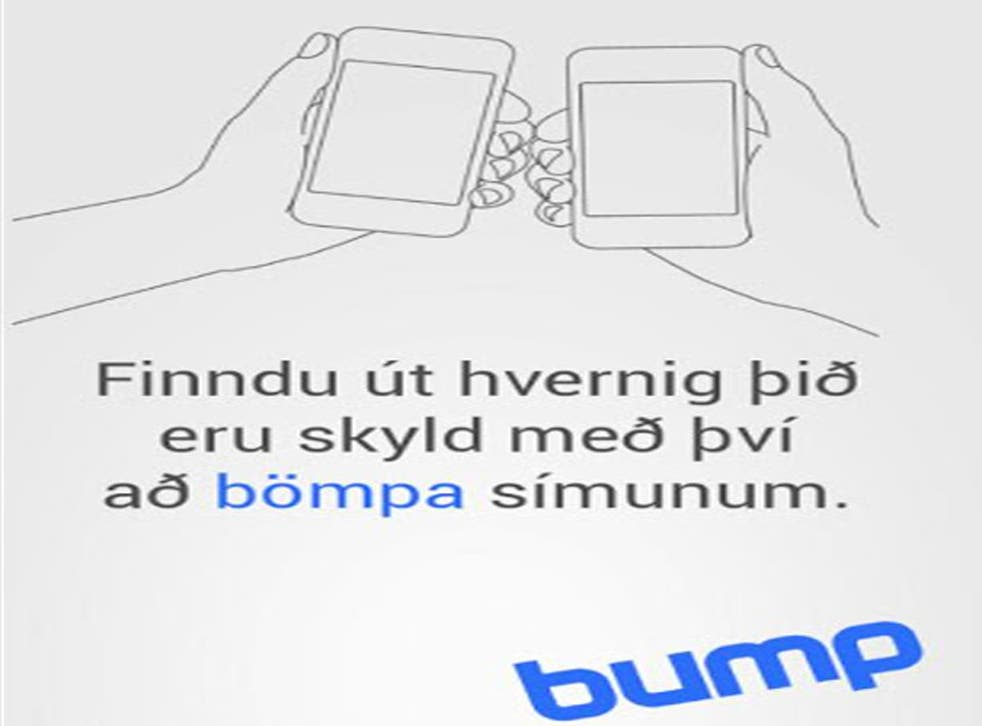 Users are encouraged to 'bump in the app before you bump in the bed'