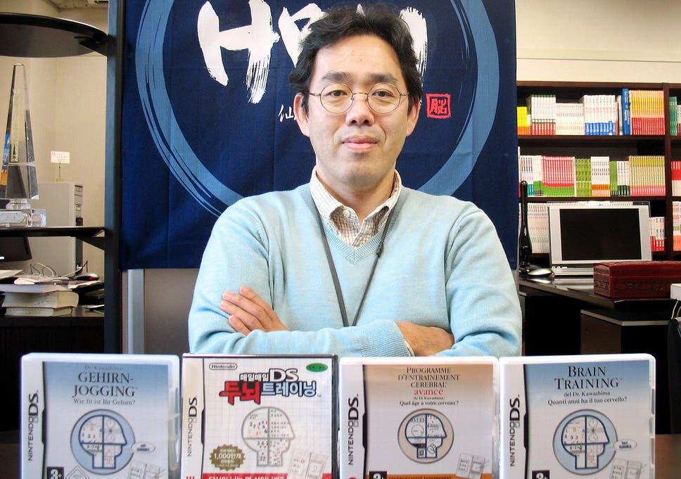 dr kawashima