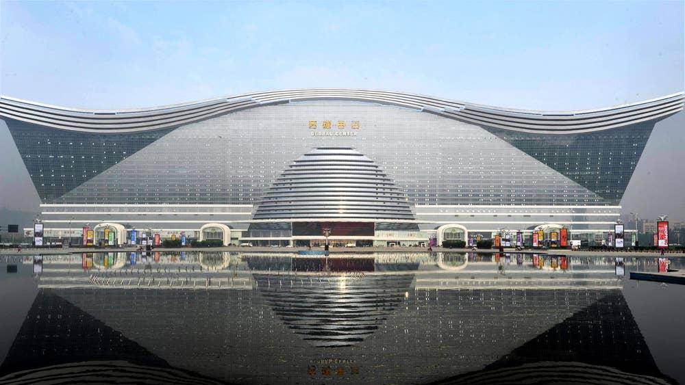 Резултат с изображение за New Century Global Center
