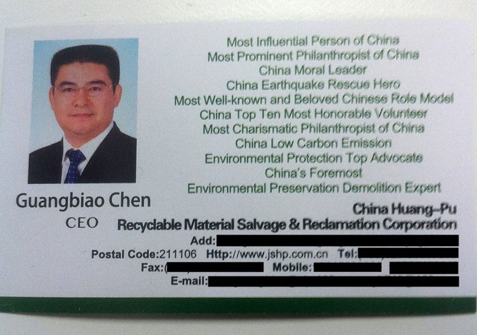 Chinese tycoon Chen Guangbiao has the world\'s best business card ...
