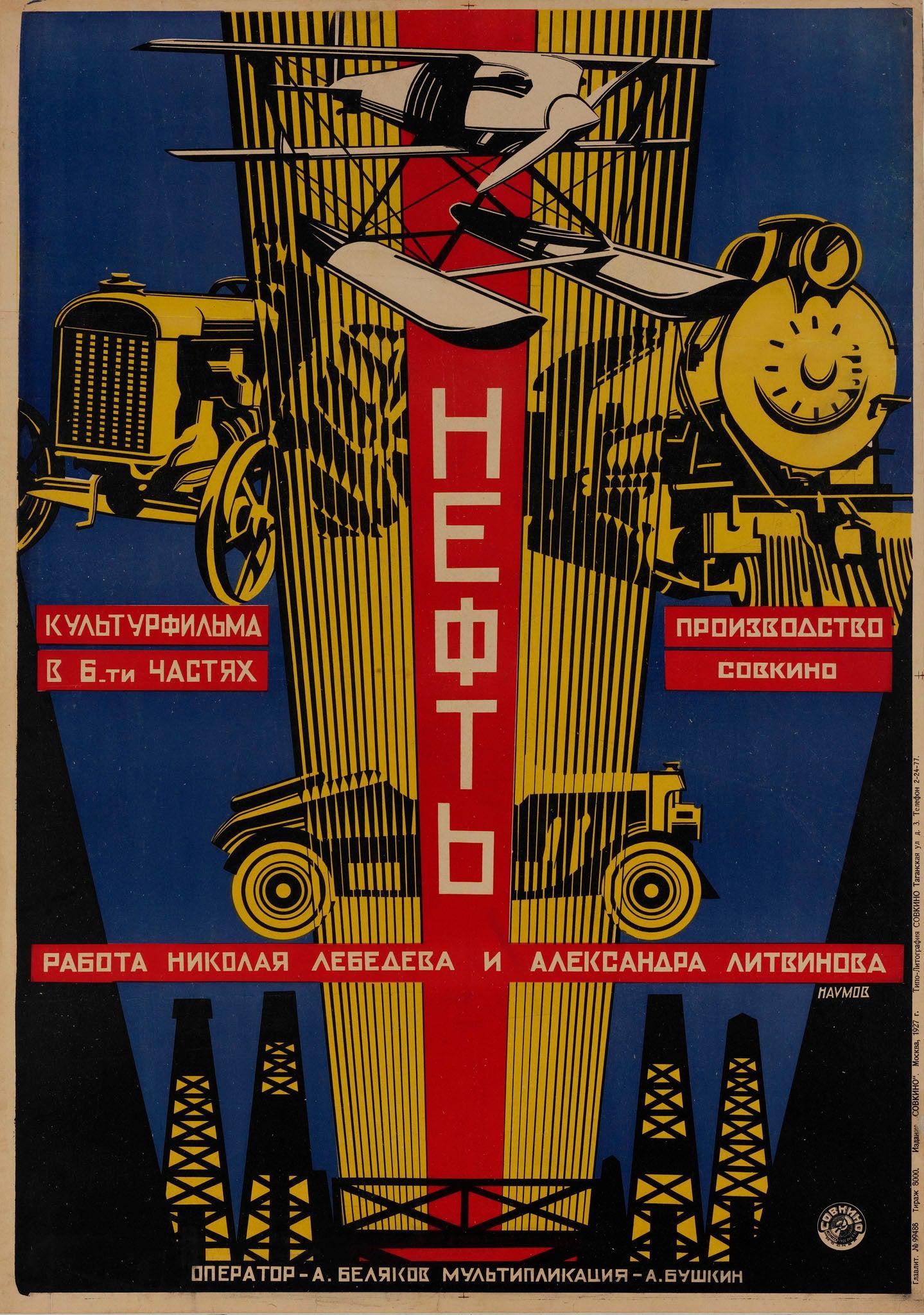 Poster design 1920s - Poster Design 1920s 21