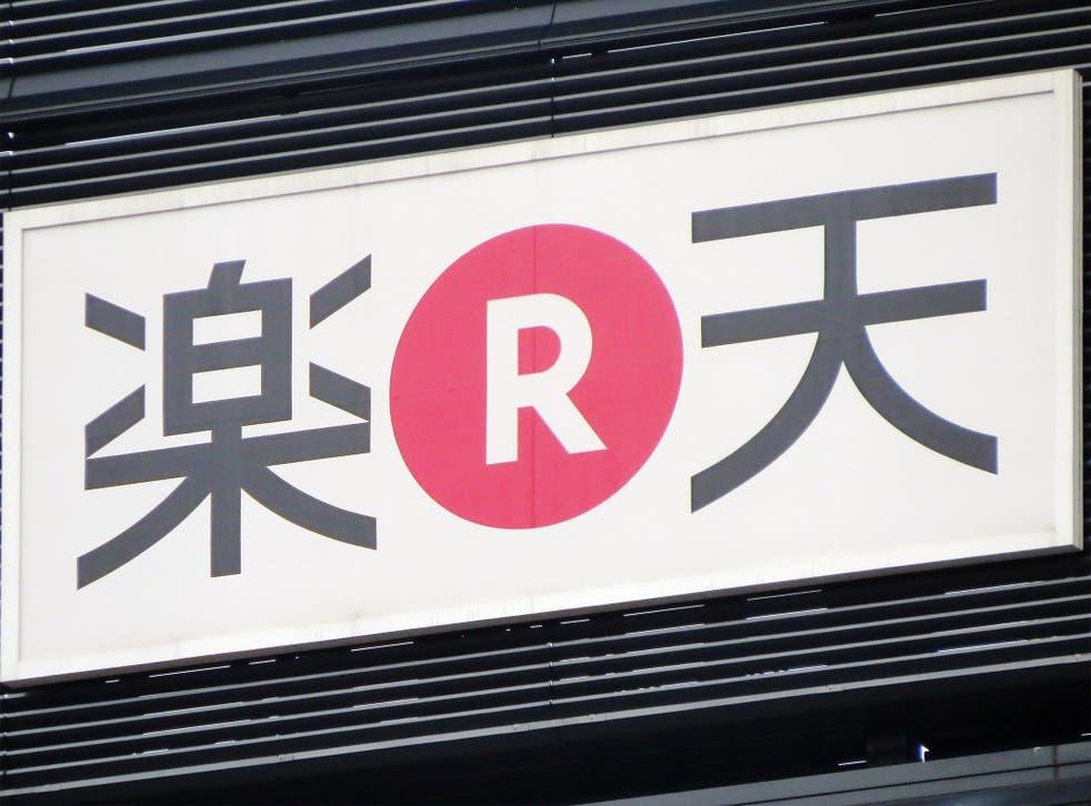 The logo of Japan's electronic commerce and Internet company Rakuten