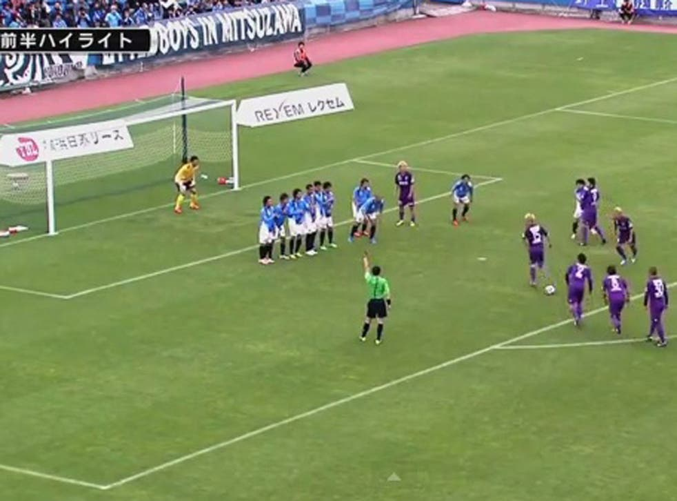 Kyoto Sanga (in purple) and that incredible routine