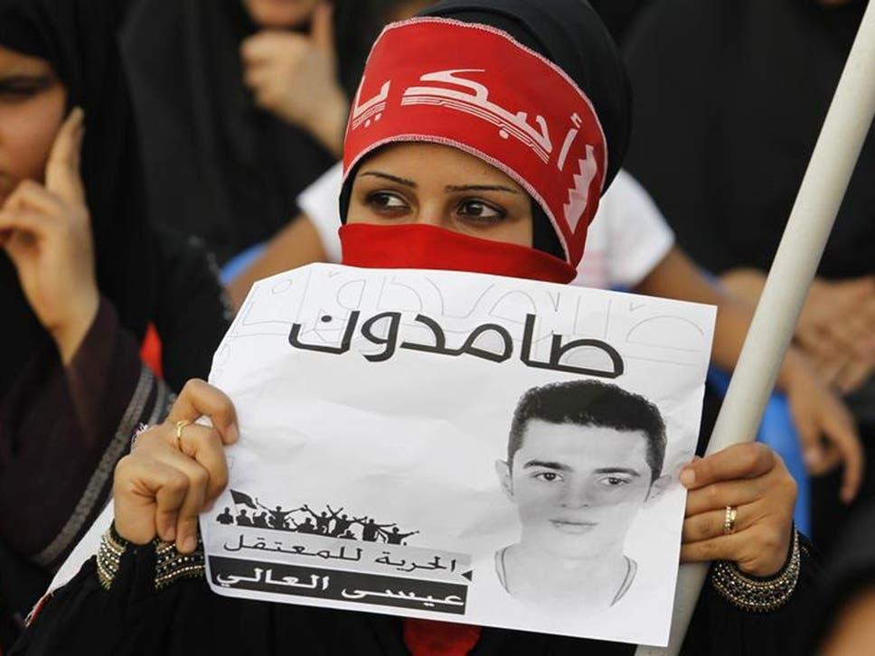 Demonstration against deportation of Bahraini teenager Isa Haider Alaali, Reuters photo