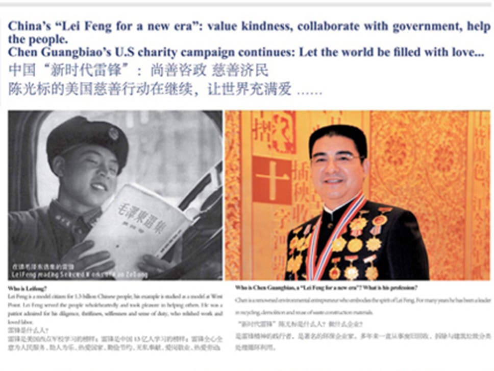 Chen guangbiao offers poor americans the chance to have lunch with chen guangbiao offers poor americans the chance to have lunch with him in central park reheart Images